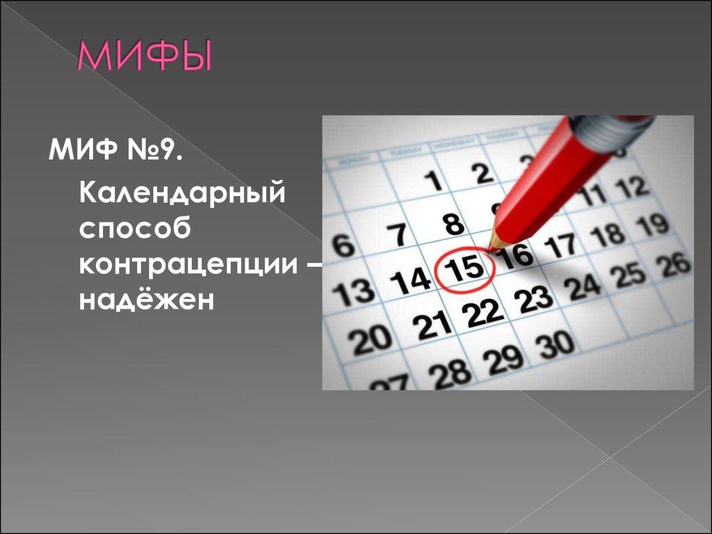 popa-zhenskaya-bez-litsa