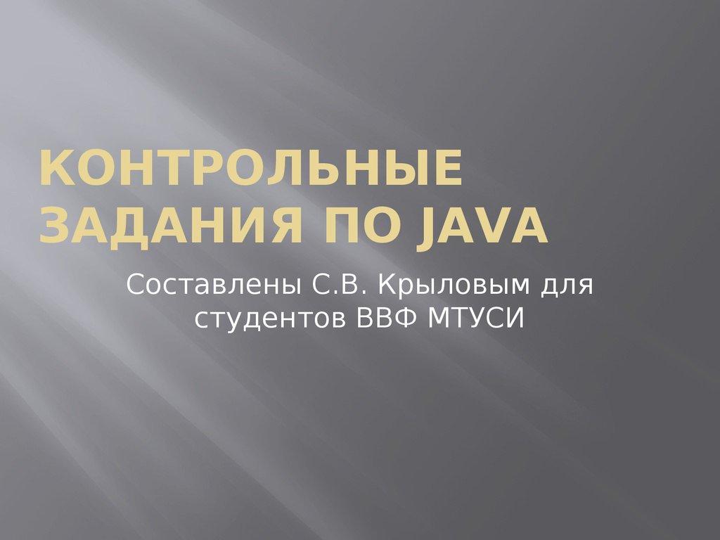 book криминалистика 18000 руб 0