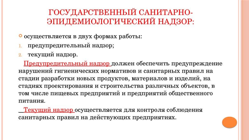 Образцы апелляционной жалобы(пример, бланк, форма, скачать)