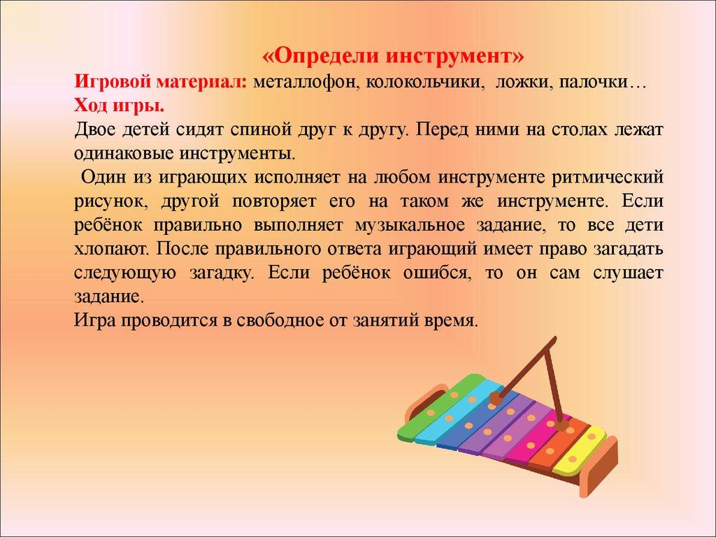 Мошенничество с копиями и сканеркопиями паспортов ...