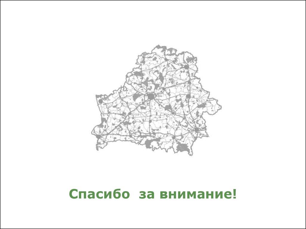 Строительная экспертиза в Москве дома здания строительства
