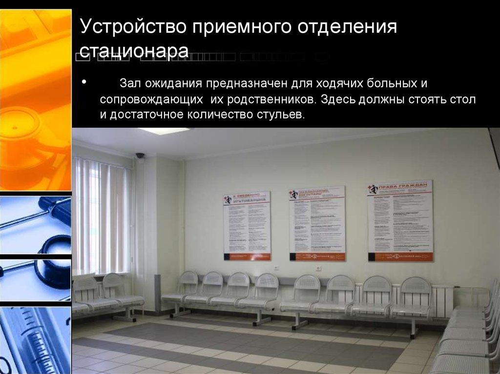 Как записаться в детскую поликлинику в ульяновске