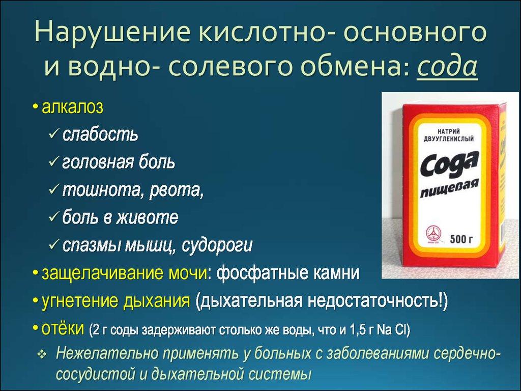 современные препараты от глистов для детей