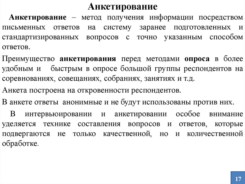 титульный лист реферата образец картинки