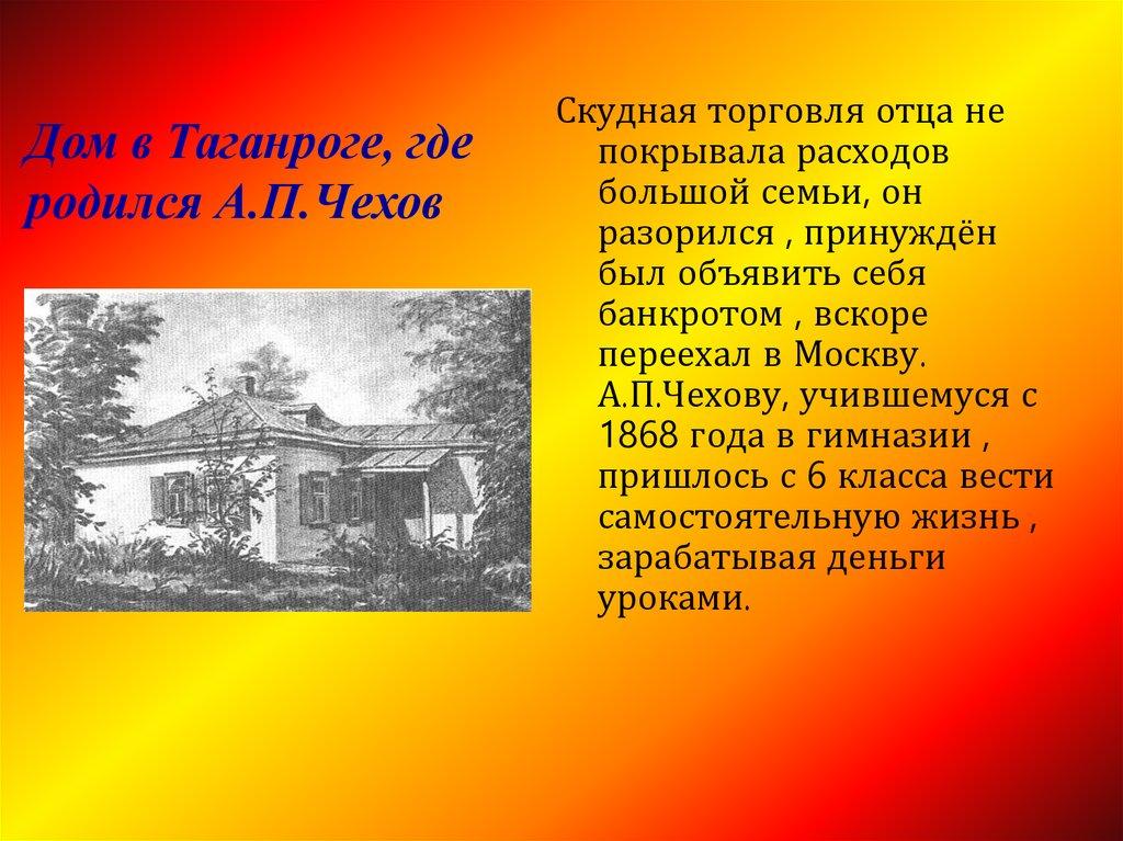 Псалом 72 читать на русском