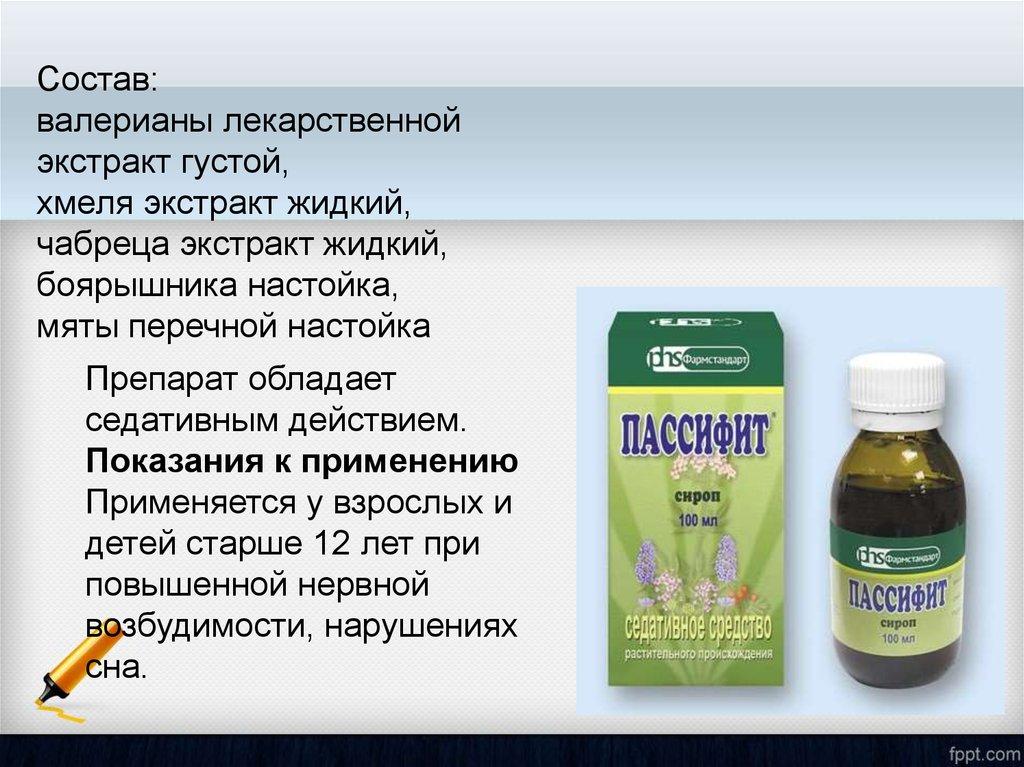 Хорошее средство от простуды для беременных