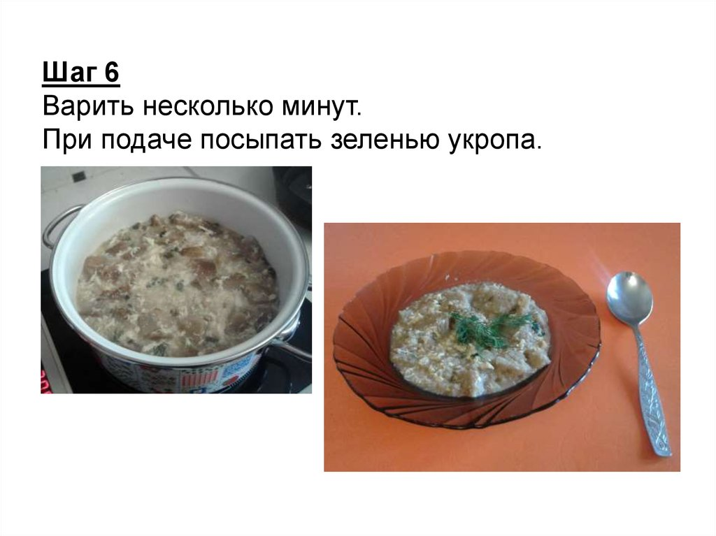 Диета рецепты при подагре