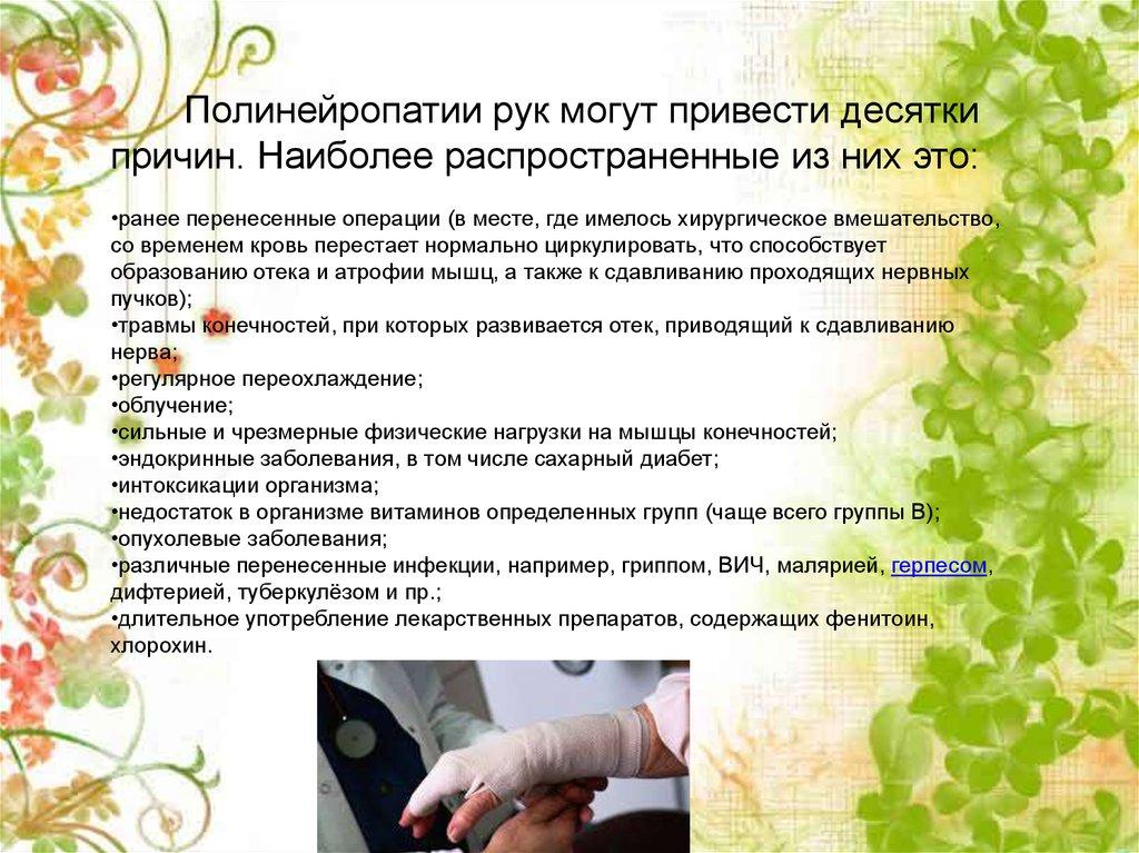 локтевой артроз рук