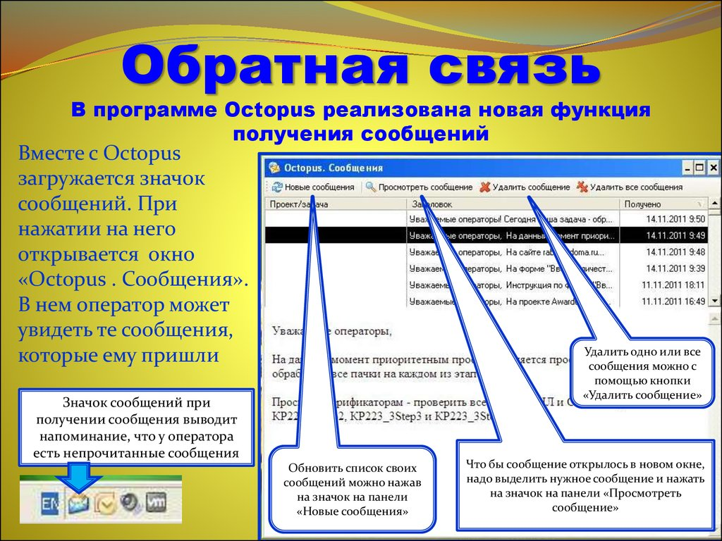 Инструкция По Работе С Программой Статистика 6.0