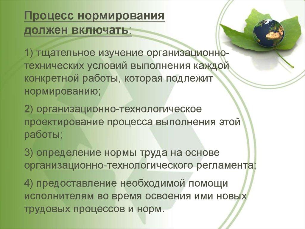 инструкции по проектированию средних специальных учебных заведен