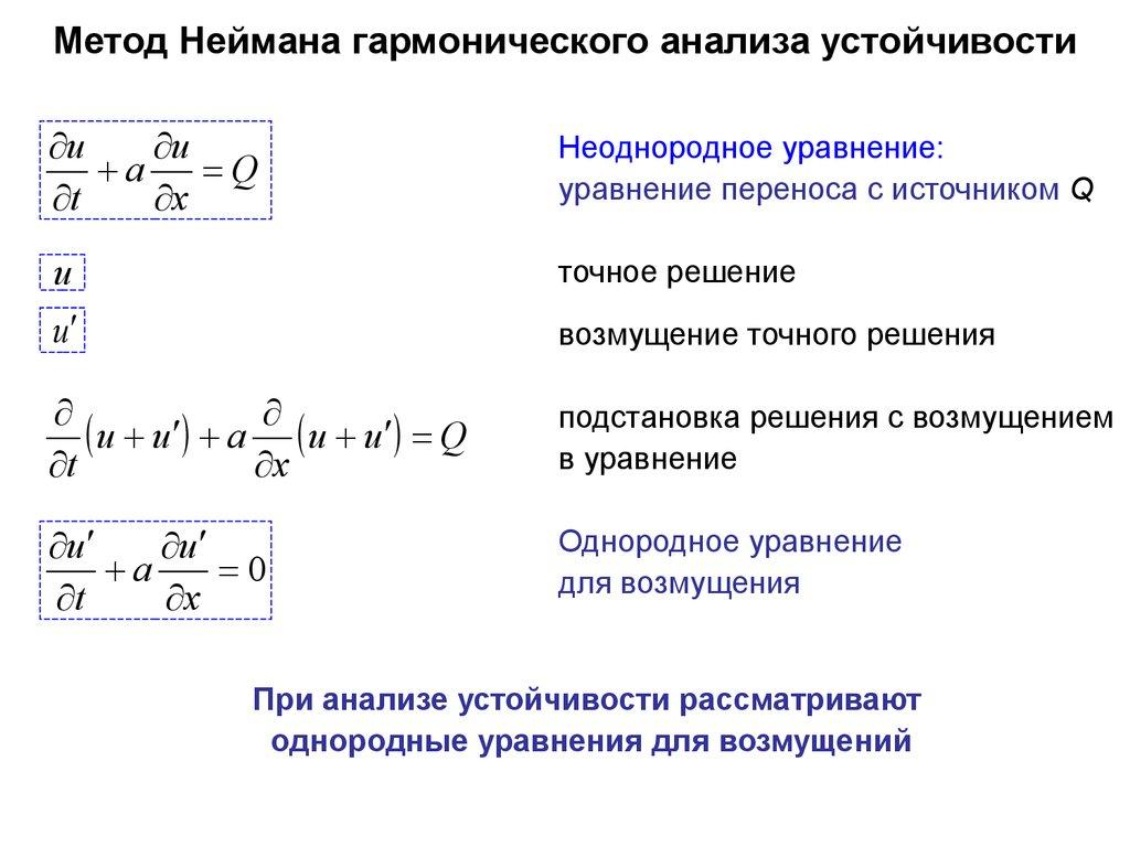 ebook wissenschaftler