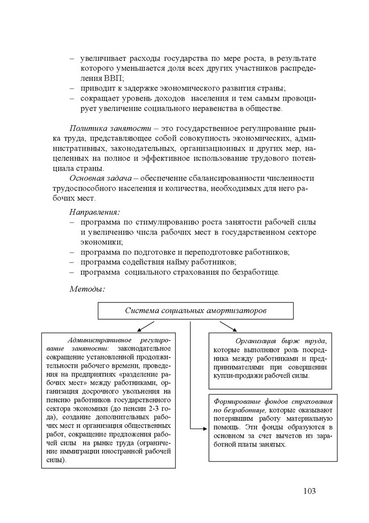 book Терминологический словарь по строительству на 12 языках