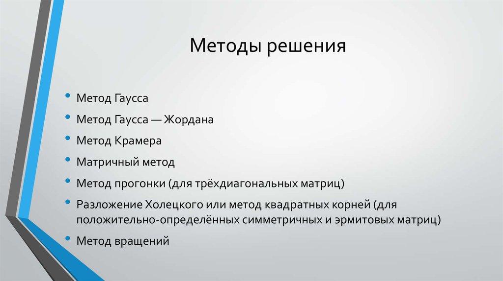 Библиографическое обозрение русских летописей 1850