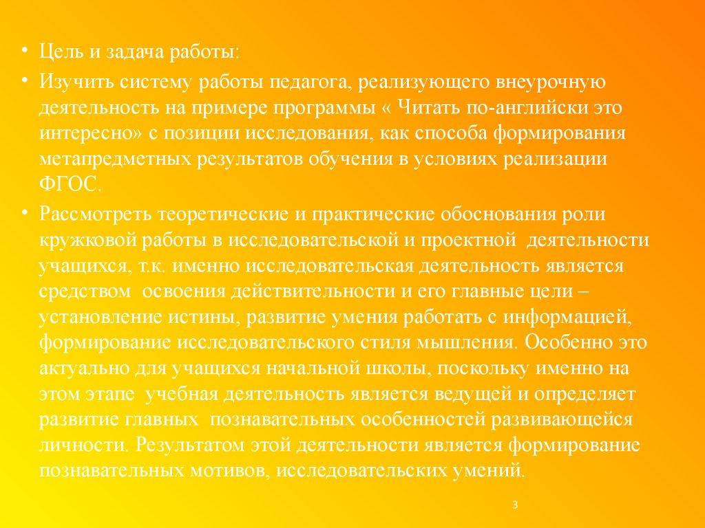 Сказка с картинками читать чуковского