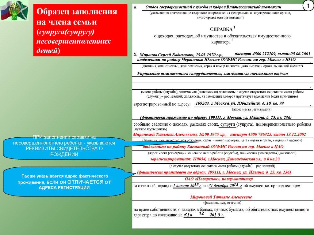 Больничный лист купить официально в Москве Южное Чертаново сзао