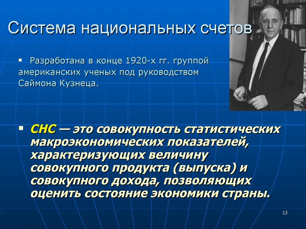 банковское дело учебник под ред лаврушина 2015