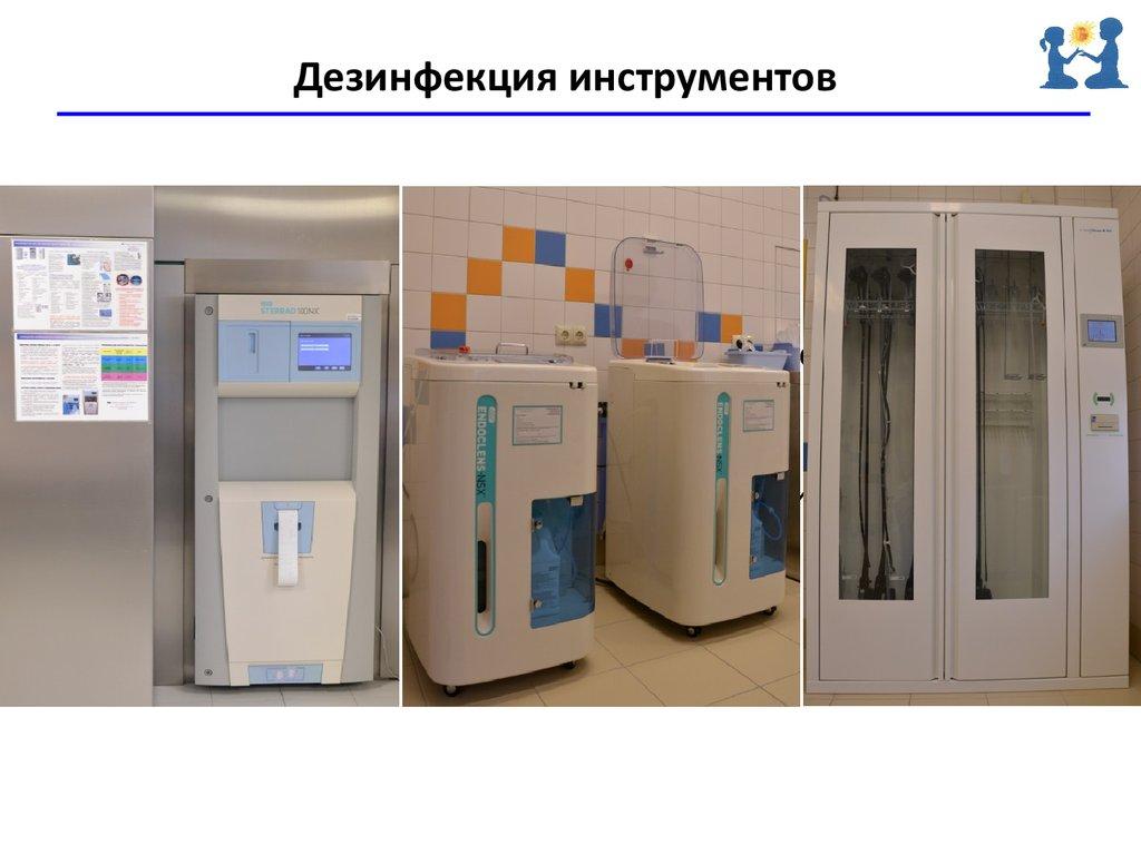Записаться на прием к врачу через интернет в козьмодемьянске