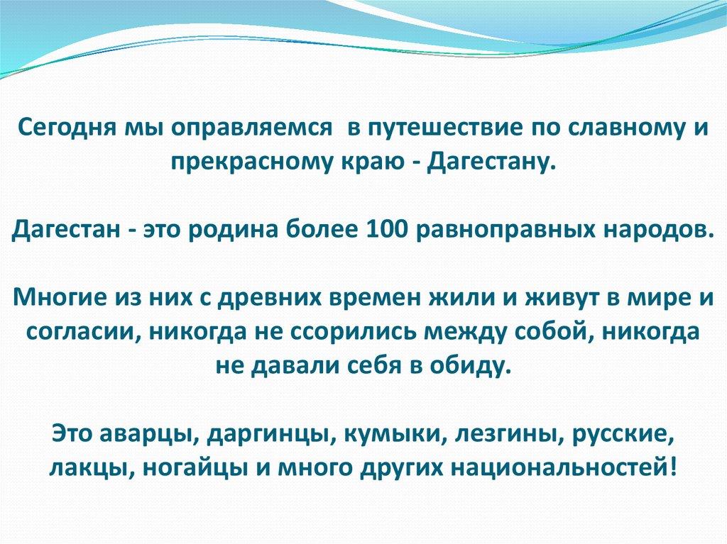 Україна багатонаціональна and tagged