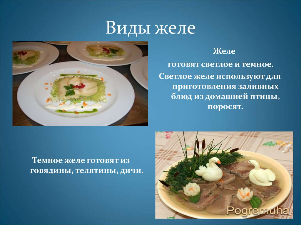 Блюдо из авокадо и рыбой