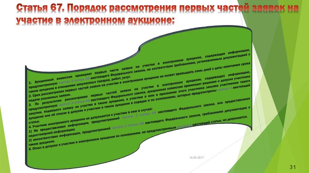 технопланктон своими руками рецепты