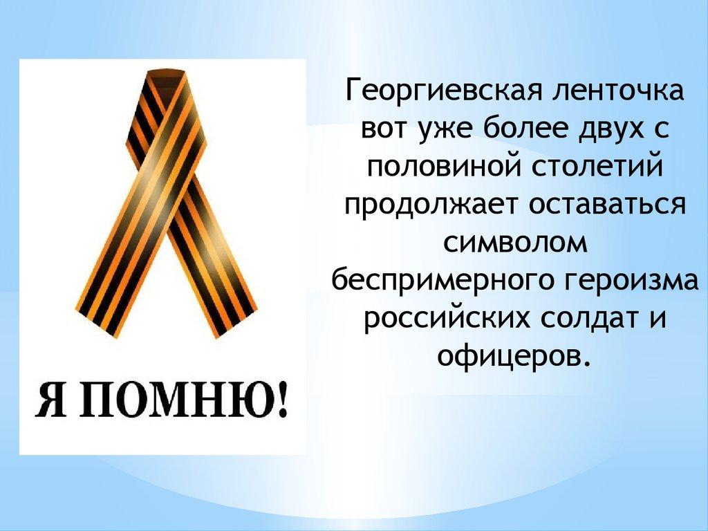 Данилов Косулина Учебник По Истории 9 Класс