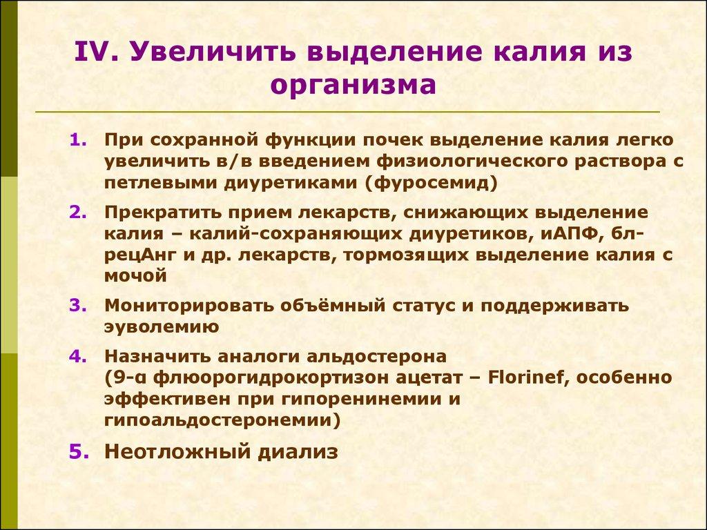 Волгоградская областная больница циолковского