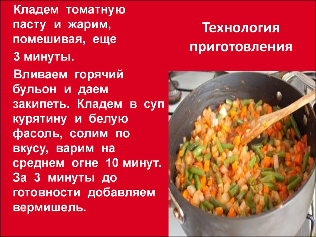 Как правильно варят зеленые овощи