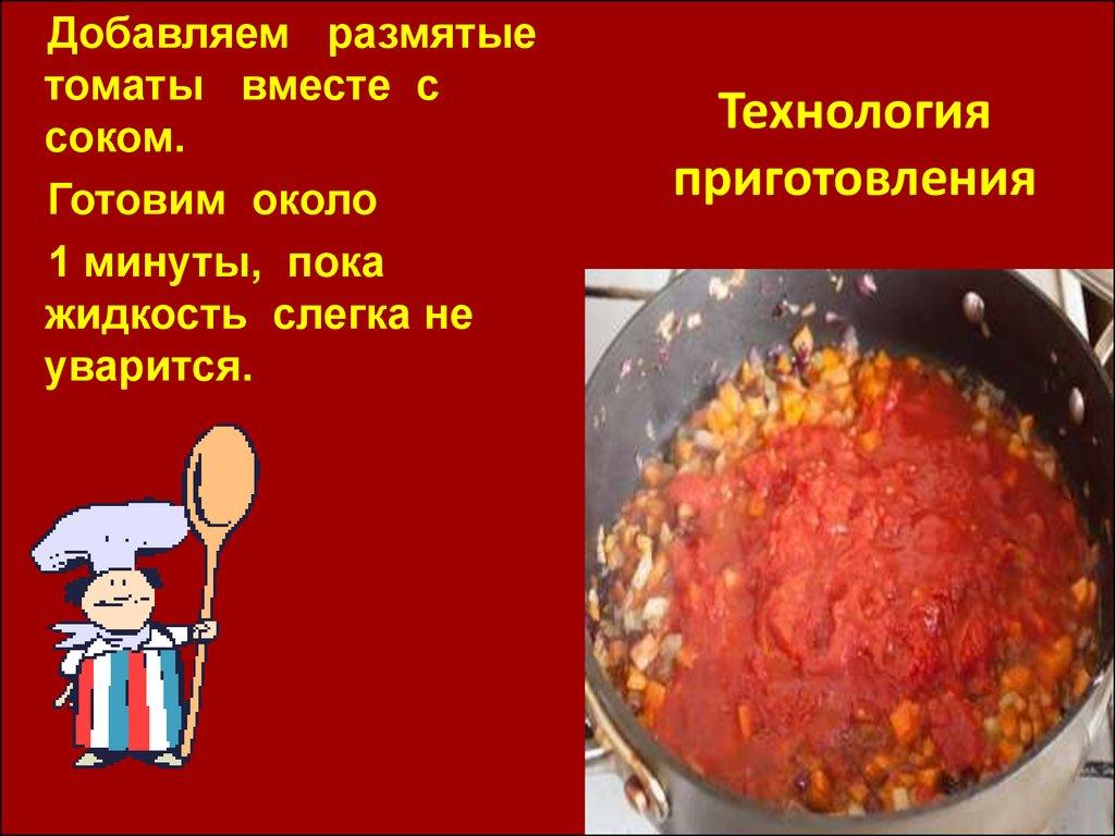 Аэрогриль готовить курицу