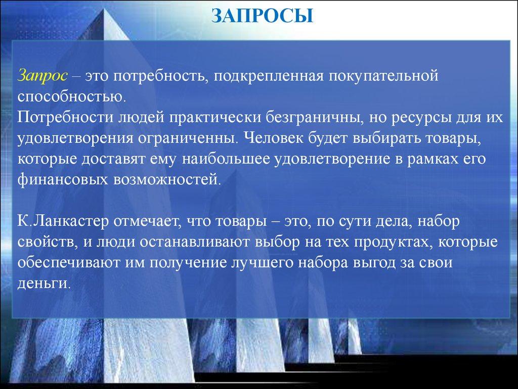 God : a story of Revelation 2012