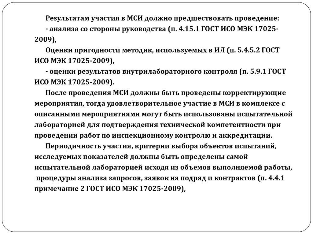 Инструкция по ведению архива личных дел