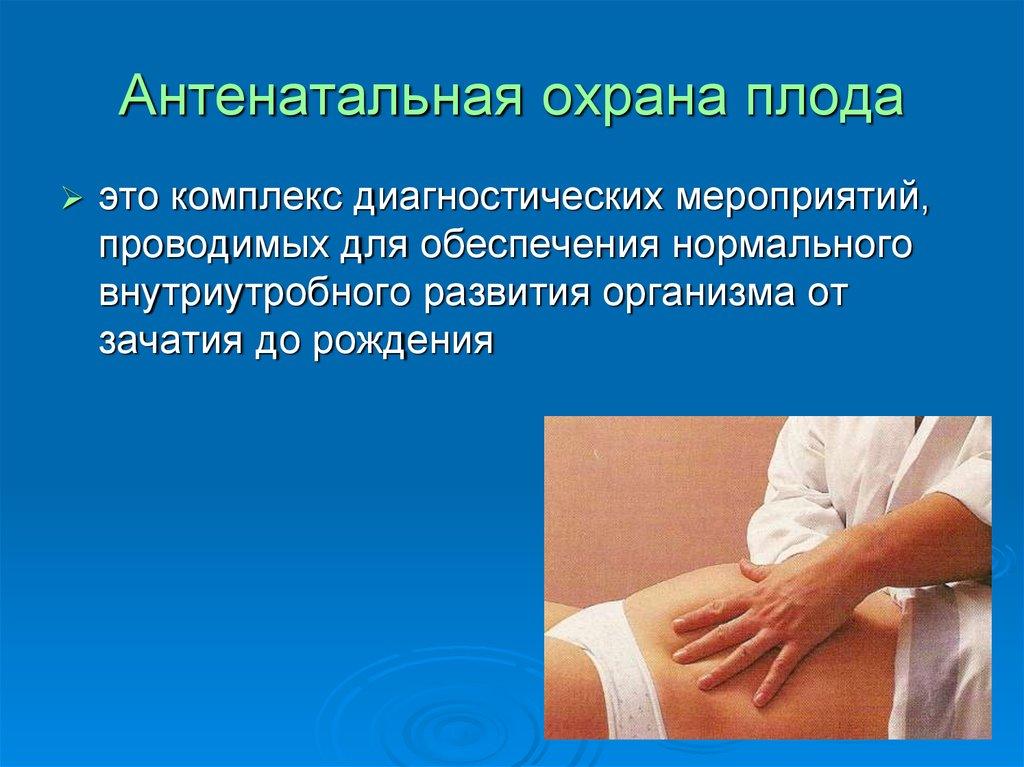 Консультация врачей - Аллергия(общие вопросы) - Консультация