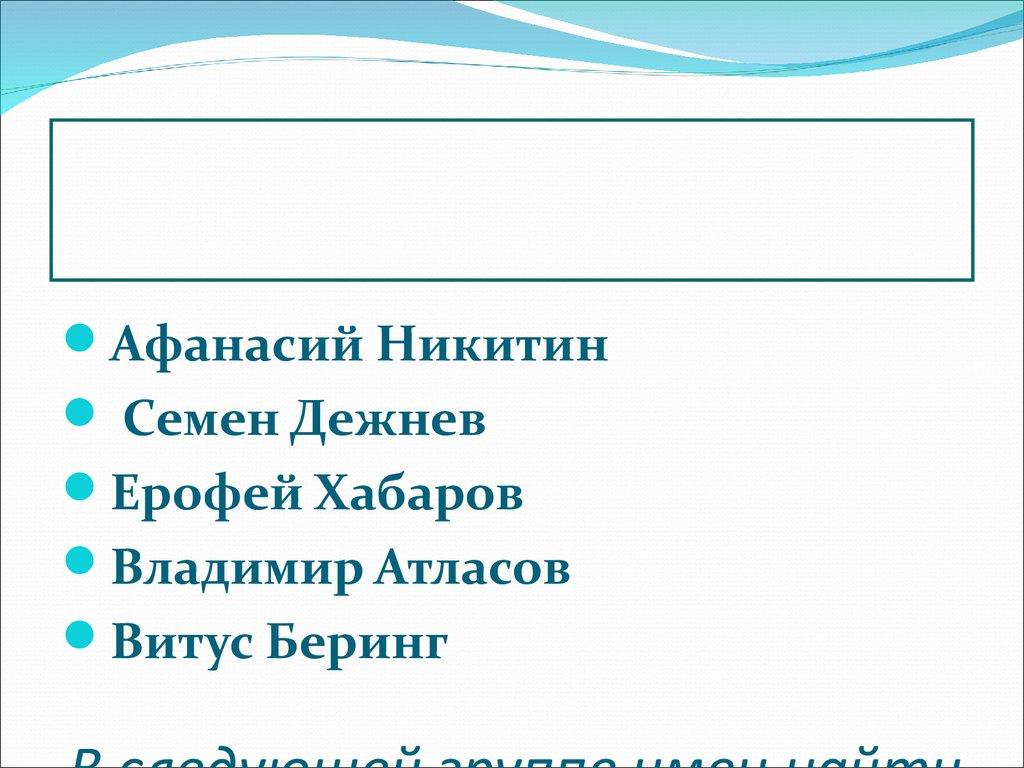 презентация наука и образование история россии 7 класс