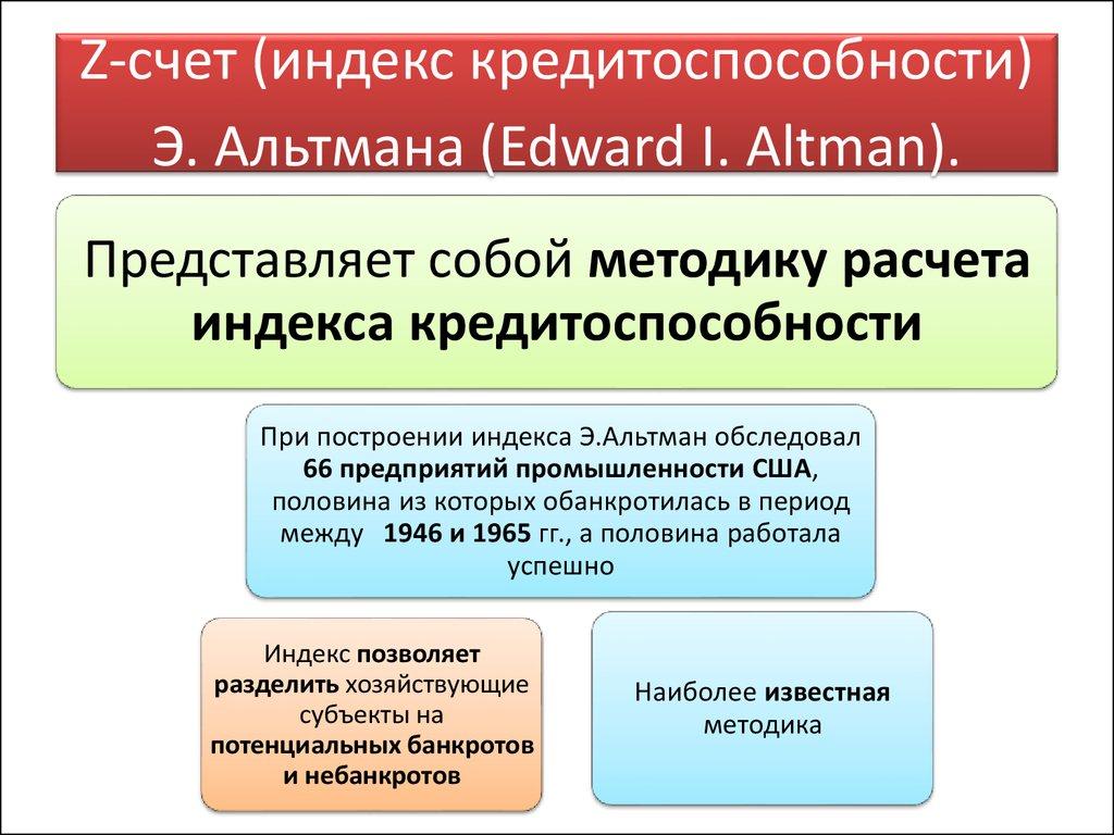 Списание дебиторской задолженности в 1с: бухгалтерия предприятия 8 многим организациям знакома ситуация