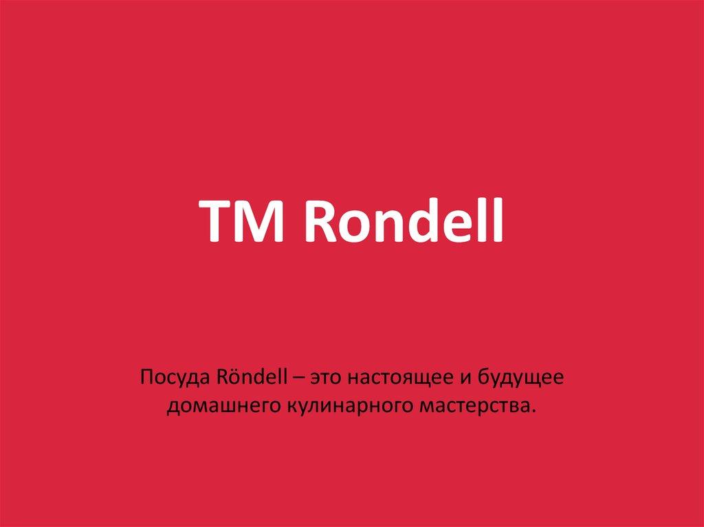 Френч-пресс Rondell RDS-490 0.35 л нержавеющая сталь серебристый