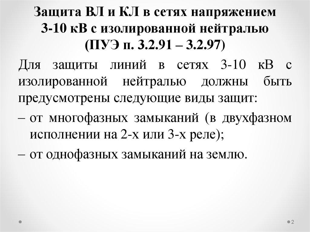 Пример расчета мтз тр-ра 35/6 кв | dimzbgn | Flickr