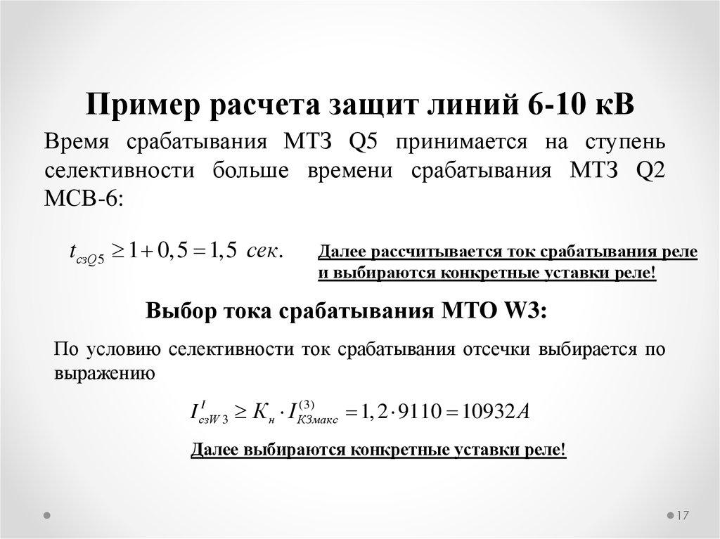 Проектирование, строительство и прокладка ВОЛС.