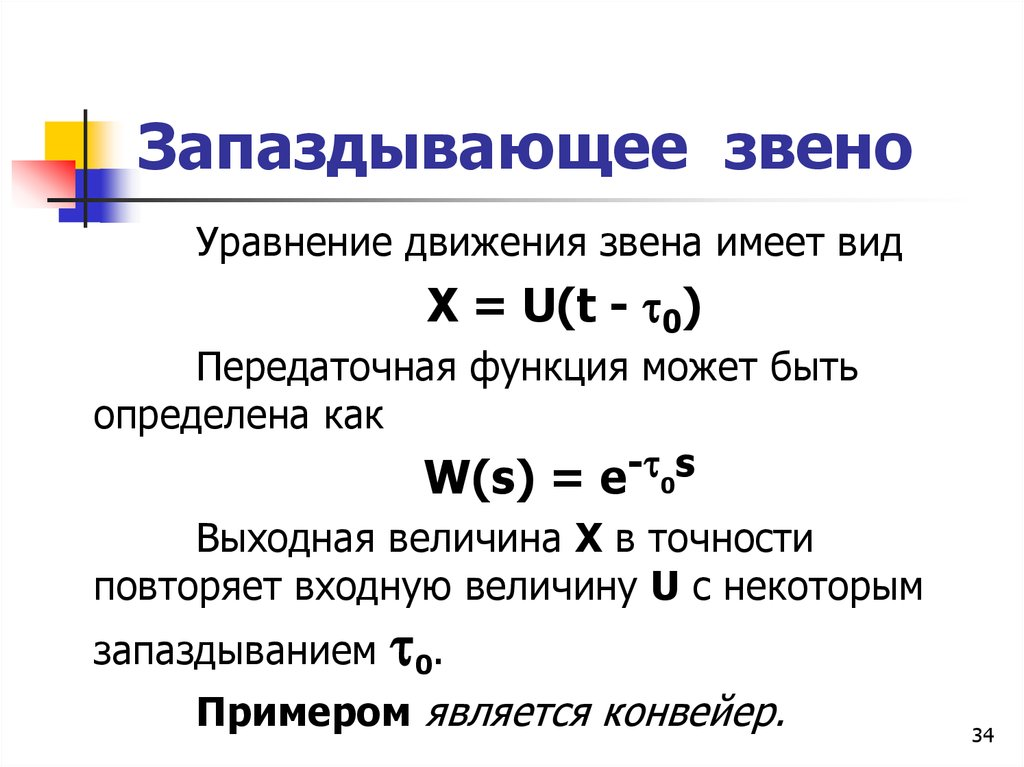 download Statistische