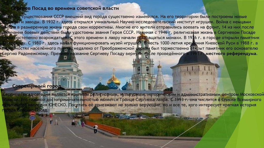 Афиша Омска  самая полная афиша города  Заотдых Омск