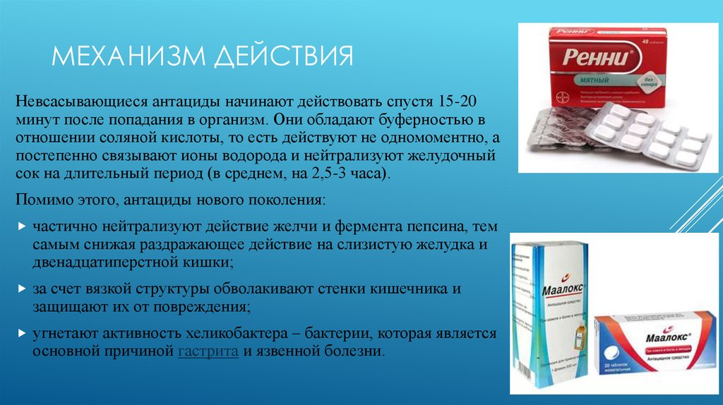 группа лекарственных препаратов статины
