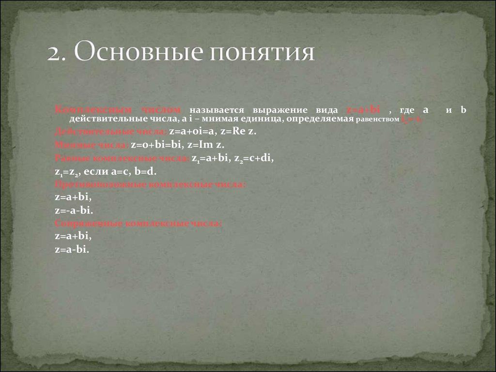 Подать заявление на загранпаспорт мончегорск