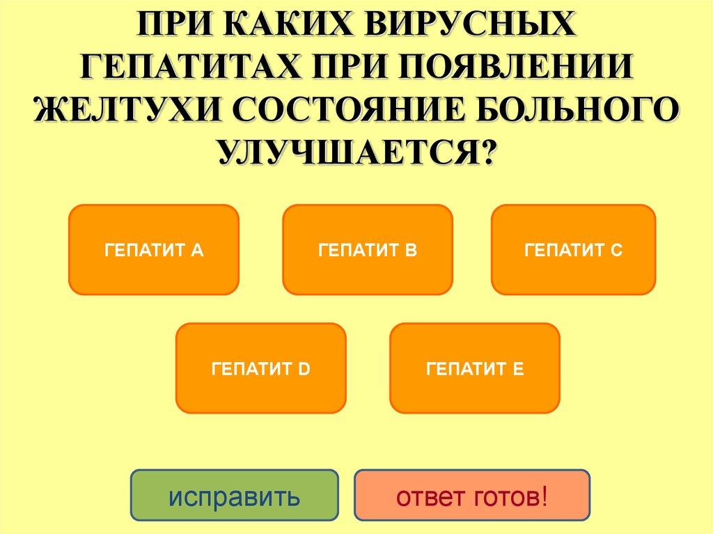 Цитолиз