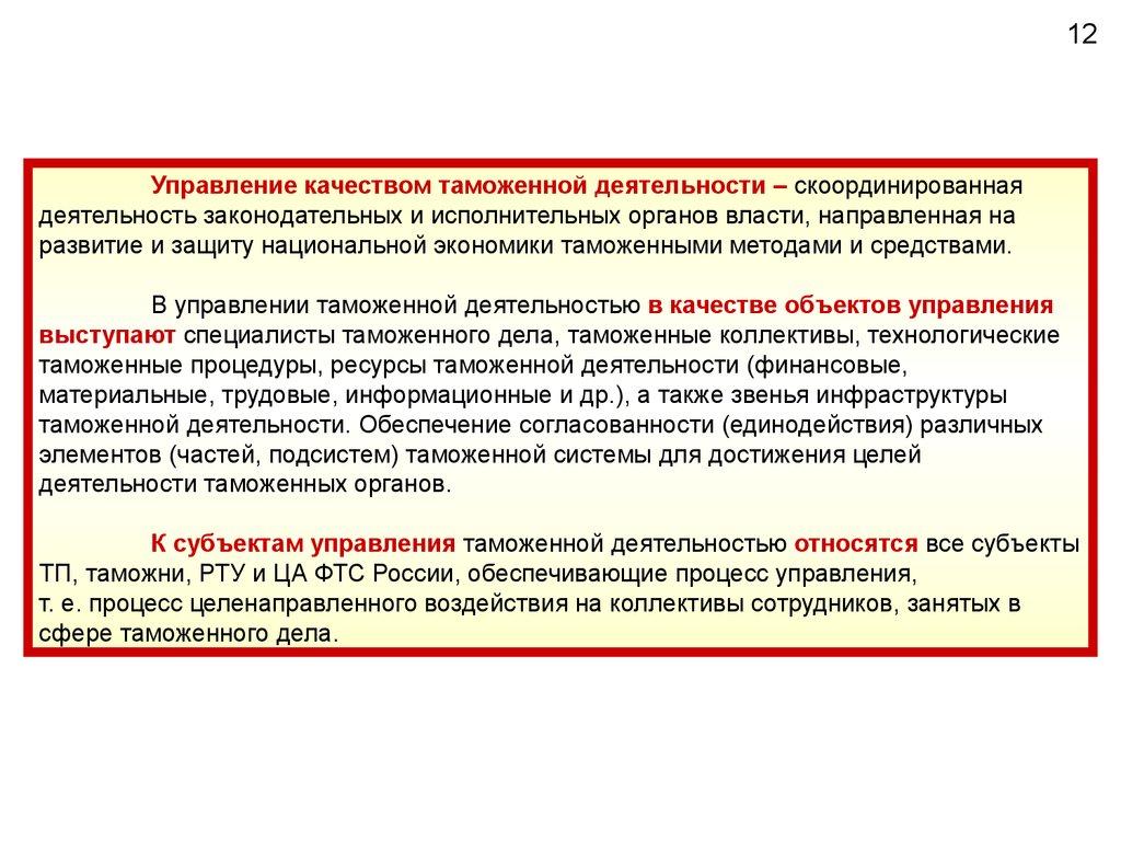 h презентация на тему экономика россии