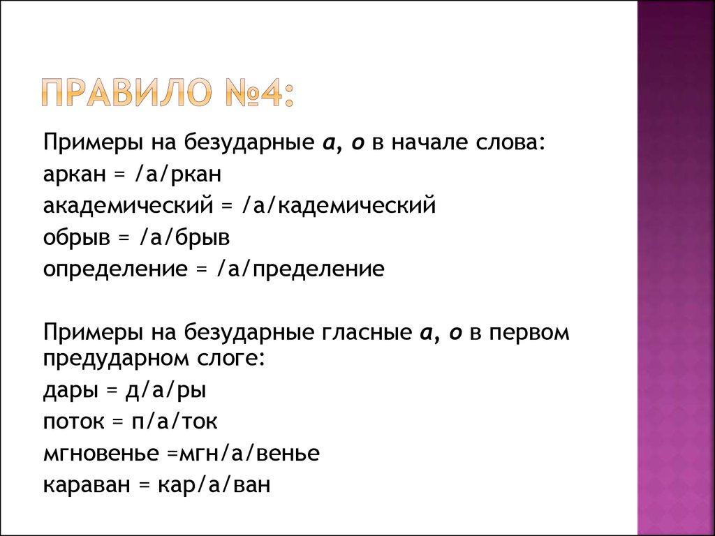 виды словарей русского языка презентация