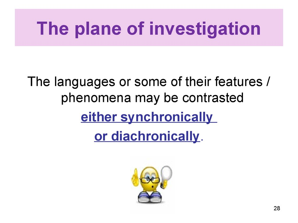 The plane of investigation