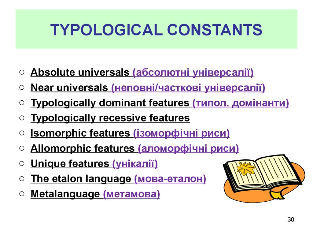 TYPOLOGICAL CONSTANTS