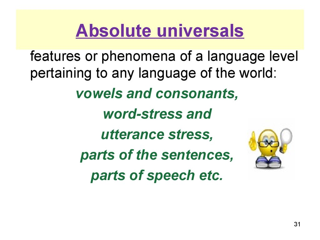 Absolute universals