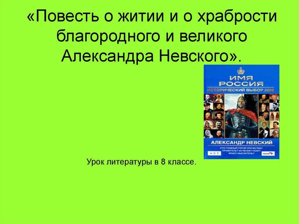Литературное чтение 2 класс учебник 1 часть планета знаний читать