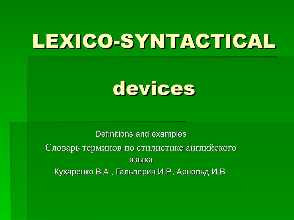 the main problems of lexicography Utility lexicography serves two main purposes  touches upon problems concerning technical lexicography 123 lexicography and language technology.