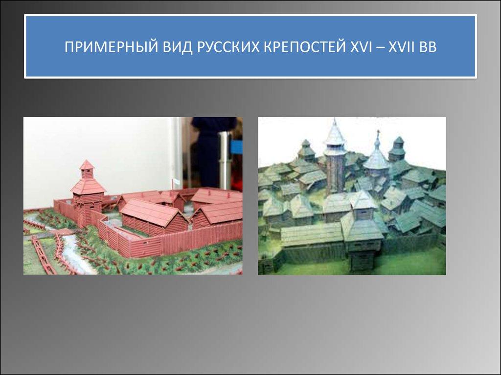 Русское vid онлайн 2 фотография