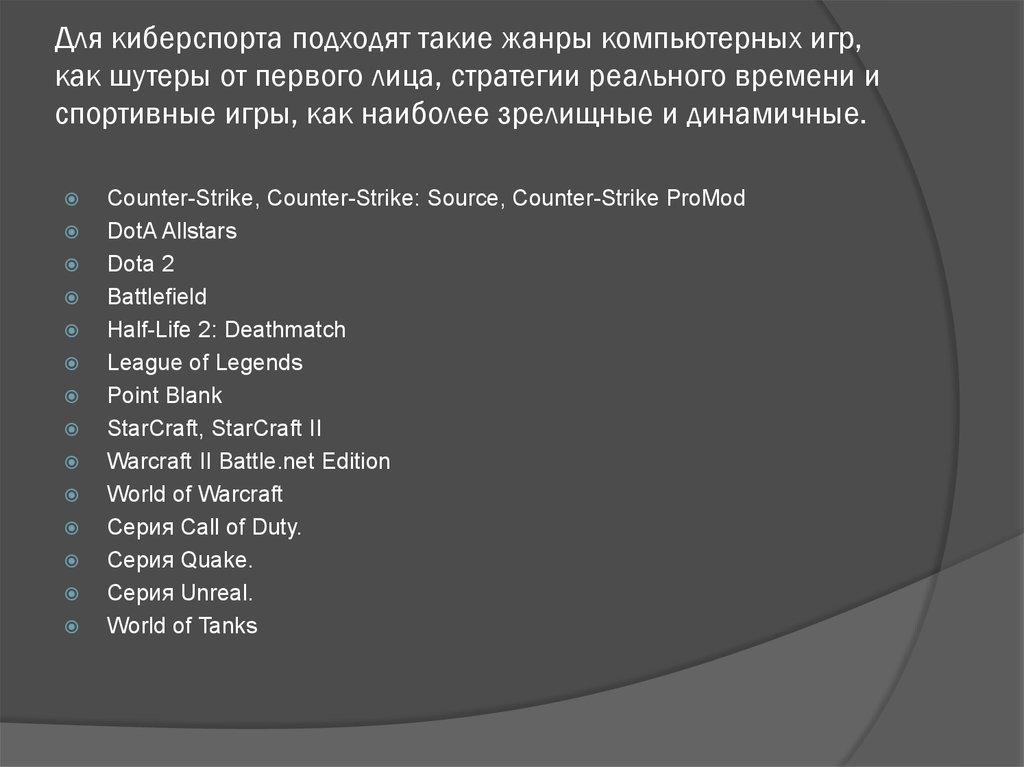 онлайн игры шутеры от первого лица 3д